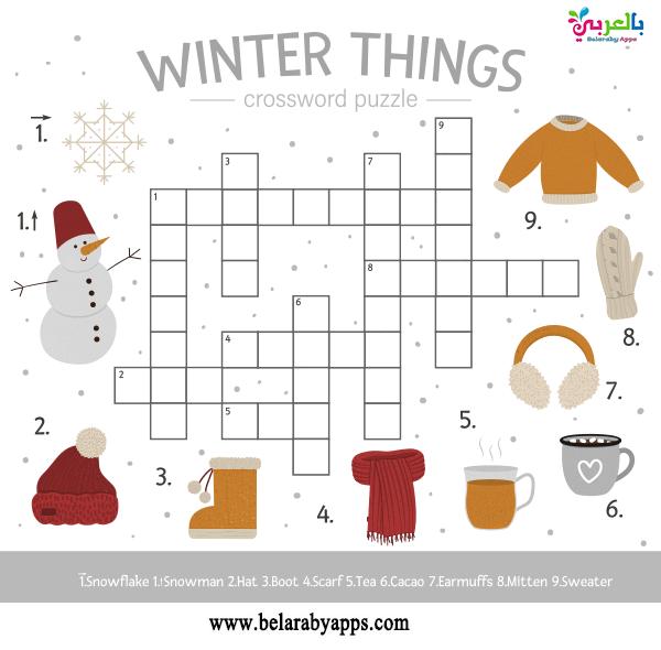 لعبة كلمات متقاطعة مفردات عن فصل الشتاء للاطفال