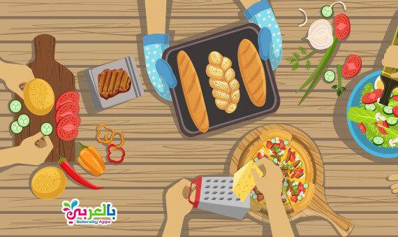 فكرة اعمال فنية لوحدة الغذاء