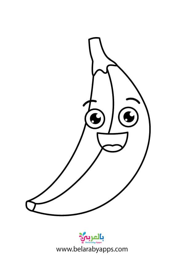 رسوم اطفال تلوين الفواكه.. رسومات تلوين موز
