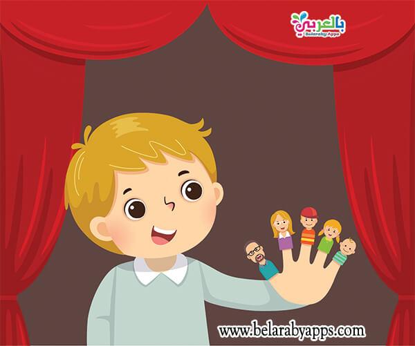 وسيلة تعليمية بالصور لوحدة الأيدي لرياض الأطفال - صور ورسومات ملونة وحدة الأيدي