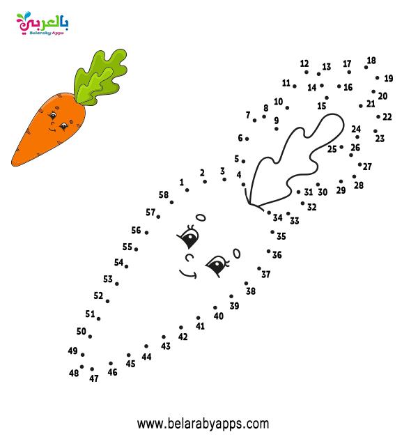 رسومات توصيل نقاط للاطفال - انشطة وحدة الغذاء عن بعد