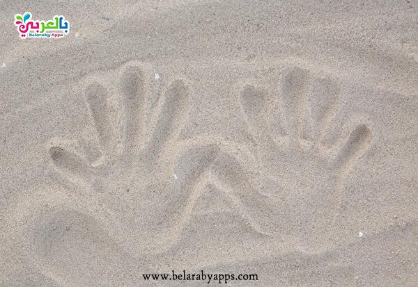 نشاط الرسم على الرمل للاطفال - انشطة وحدة الايدي رياض الاطفال