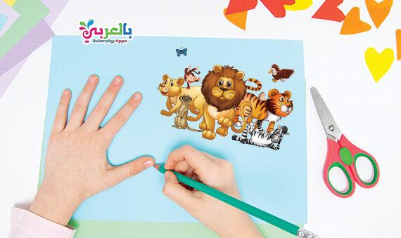 وسائل تعليمية عن الحيوانات - نشاط عن الحيوانات للاطفال