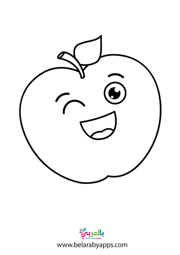 رسم تفاحة مفرغة للتلوين وحدة الغذاء