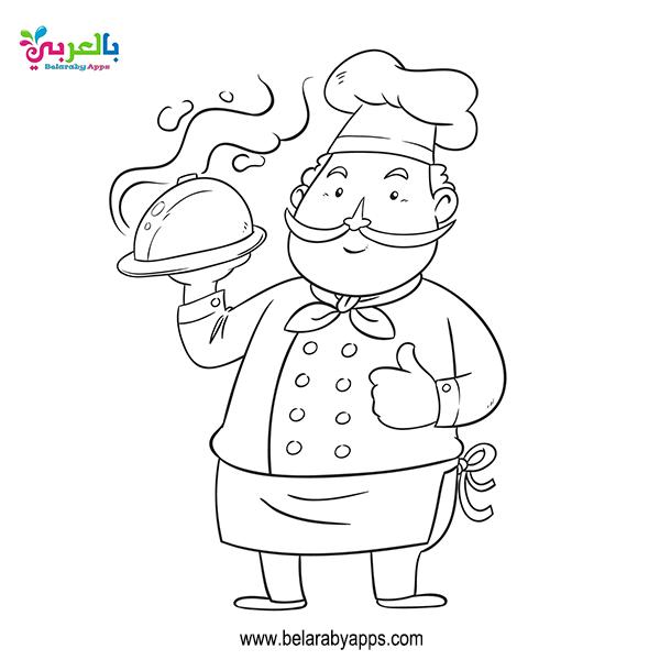 بطاقة تلوين مهنة الطباخ للاطفال .. وحدة الغذاء