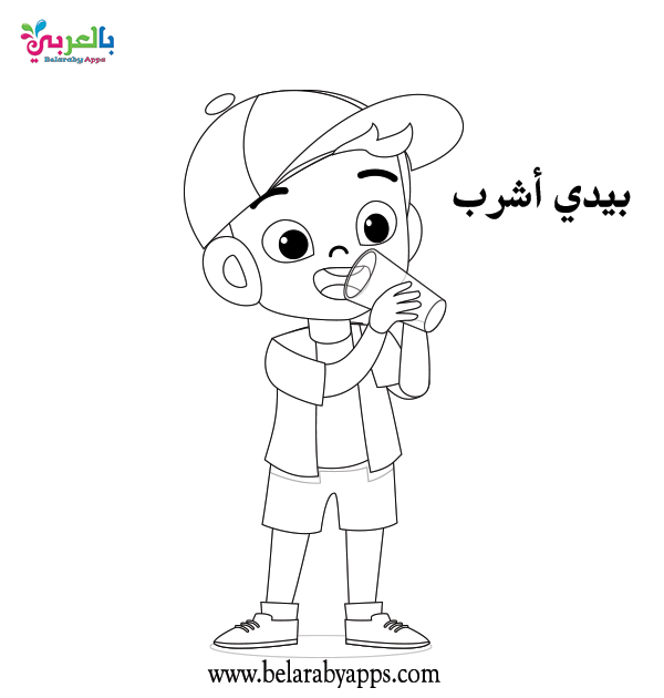 اوراق عمل تلوين استعمالات الأيدي للأطفال