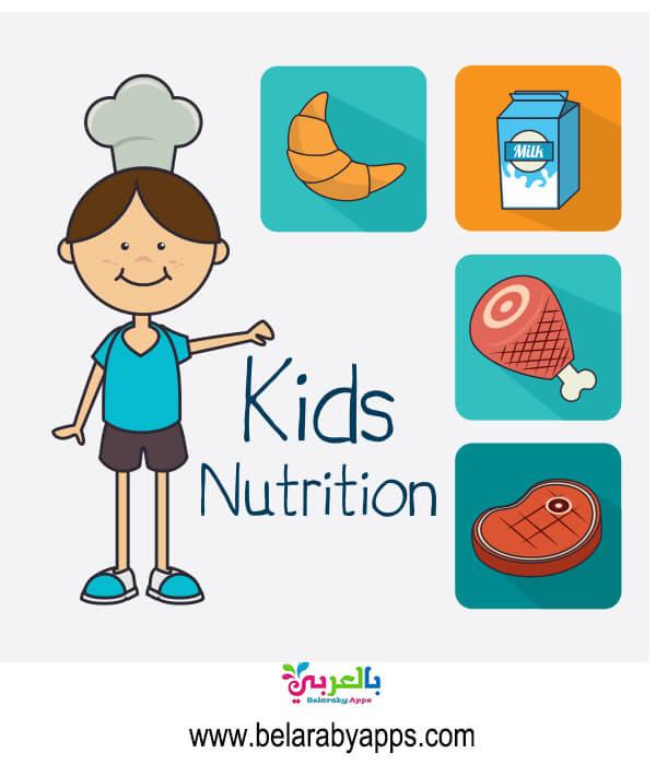 Food groups pyramid - صور المجموعات الغذائية للاطفال