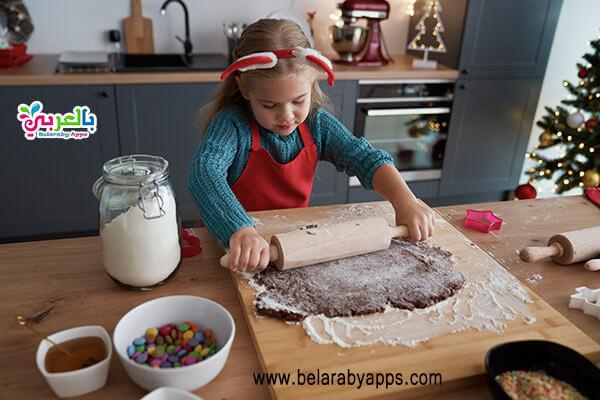 اعمال يدوية صنع الخبز وحدة الغذاء رياض اطفال