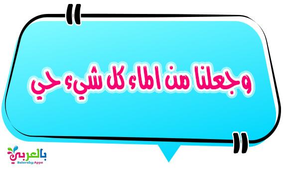 نماذج لافتات في اللغة العربية .. عبارات ارشادية للطلاب