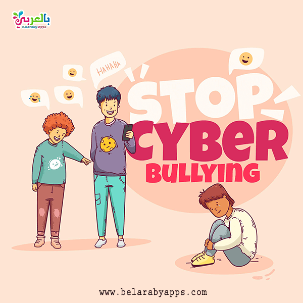 stop cyberbullying image