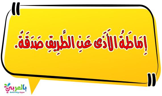 لافتة إرشادية عن النظافة