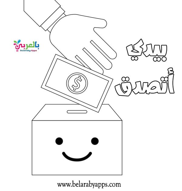نماذج اوراق عمل لأستعمالات الايدي للأطفال