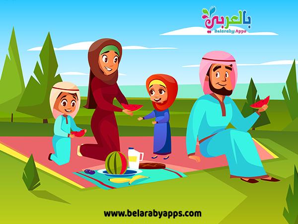 صورة افكار تفعيل يوم الطفل الامراتي مع الأسرة وبالصف المدرسي- اسرة إماراتية