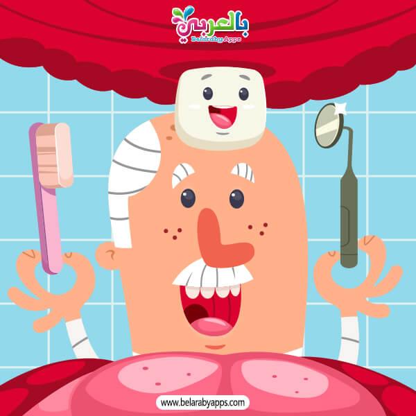 رسمة كرتون عن طبيب الأسنان - اليوم العالمي لصحة الفم والاسنان