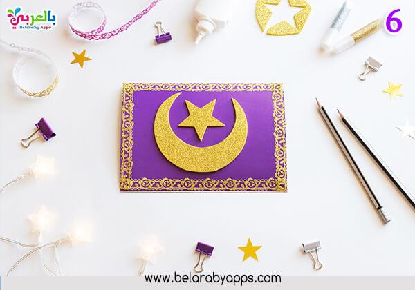 ramadan children's activities