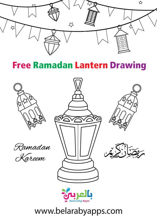 Free Ramadan Lantern Drawing - Template Printable