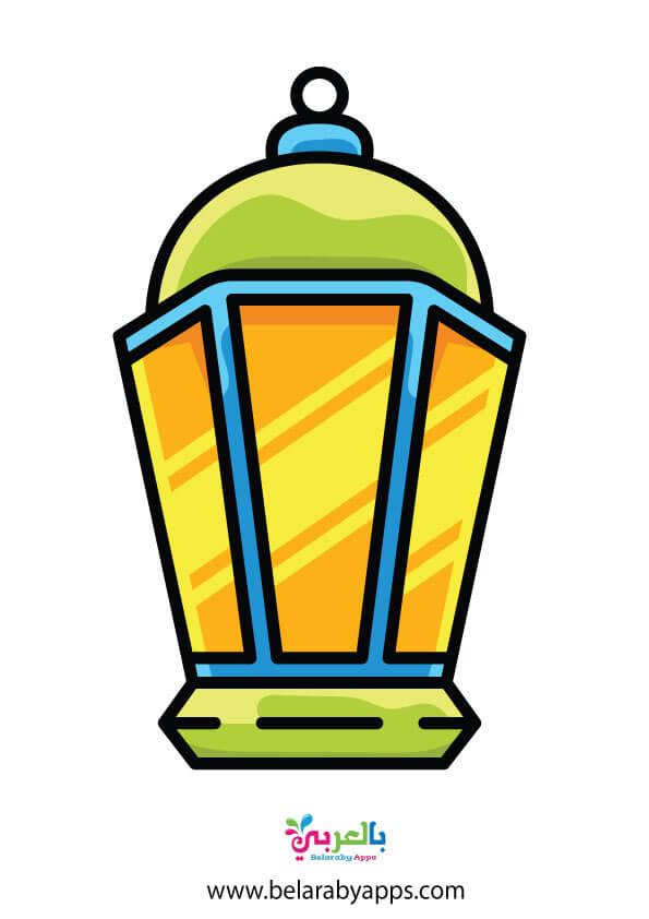 فانوس رمضان كريم 2021 - Ramadan lanterns clipart