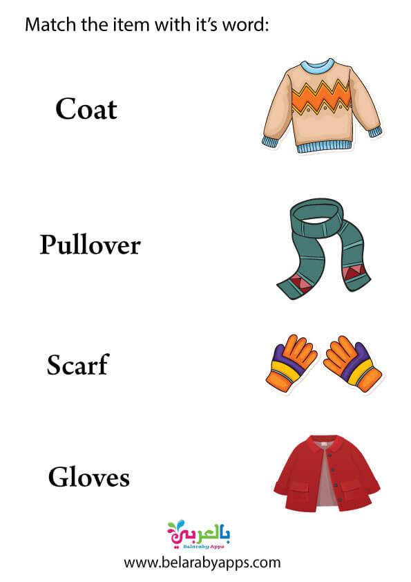 ورقة عمل ملابس فصل الشتاء .. Winter clothes worksheet