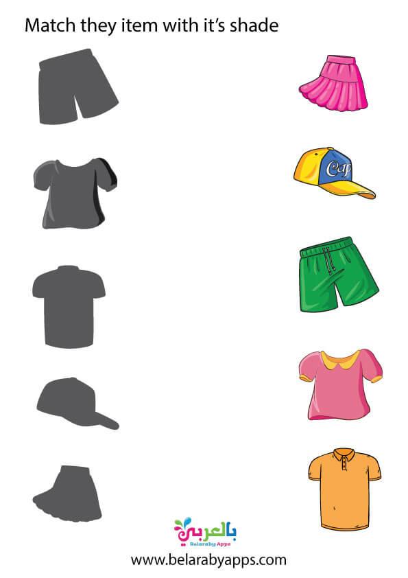 ورقة عمل ملابس فصل الصيف .. Summer clothes worksheet