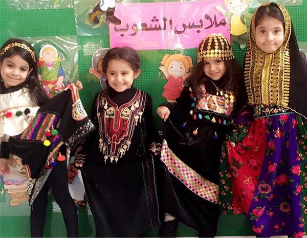 نشاط ملابس الشعوب لرياض الاطفال