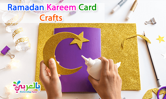 Ramadan Kareem Card Crafts: Diy Paper Card with moon and a star