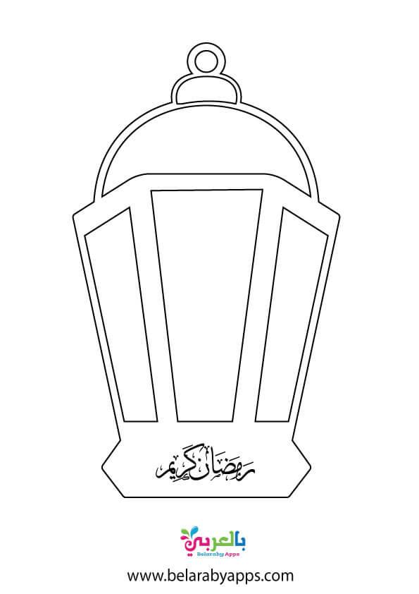 رسم فانوس رمضان للتلوين