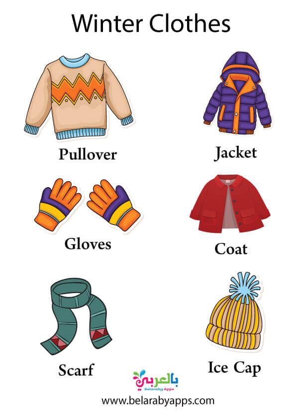 اسماء ملابس الشتاء بالانجليزية بالصور