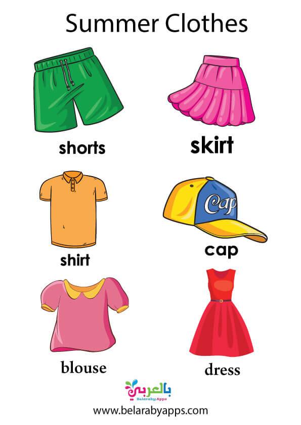 صور اسماء ملابس الصيف بالانجليزية