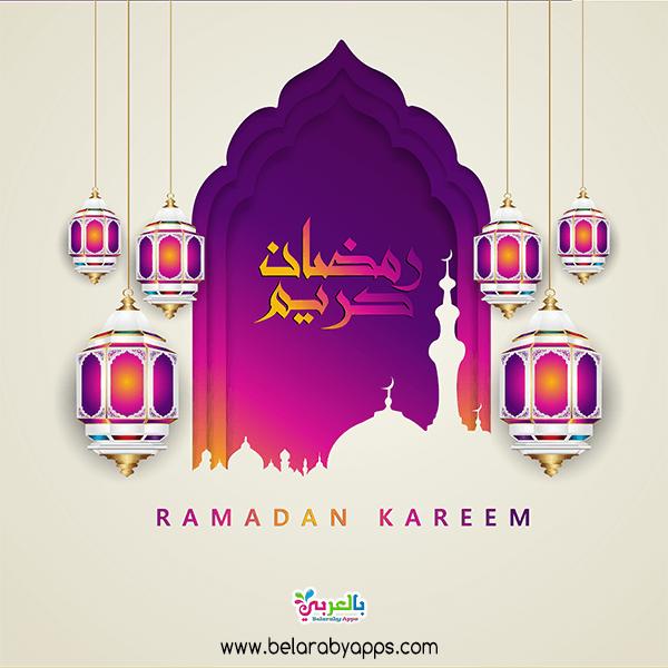 خلفيات رمضان كريم جديدة