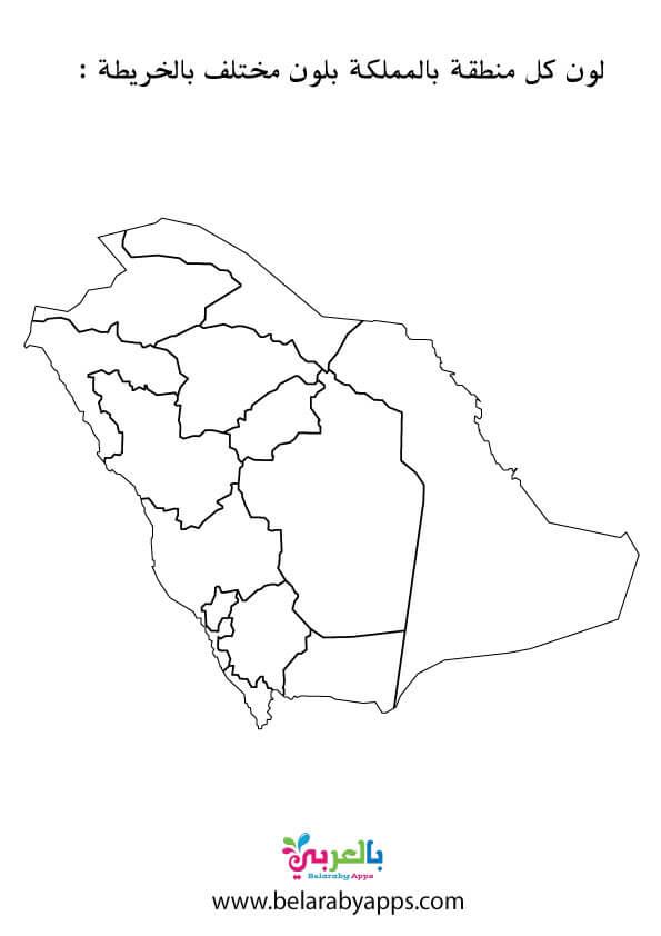 نشاط تلوين خريطة السعودية .. وحدة وطني