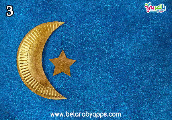 Steps craft Ramadan for kids - ramadan paper plate moon and star decoration