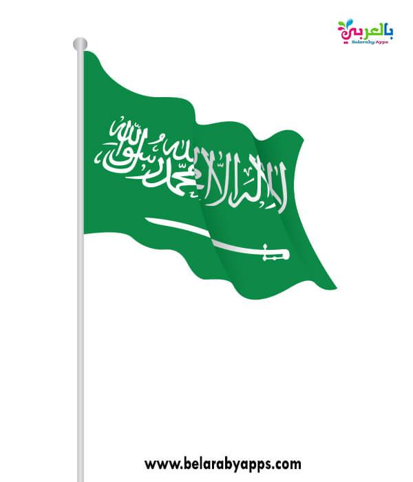رسم علم السعودية .. وحدة وطني