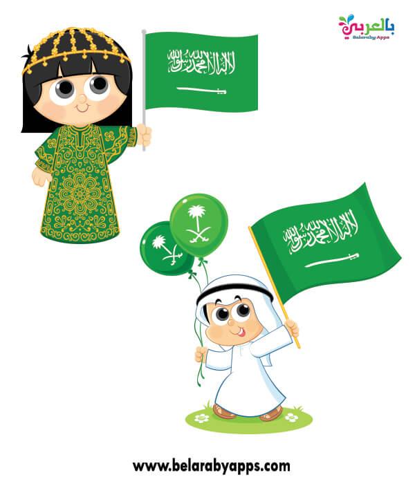 ملصقات وحدة وطني رياض اطفال