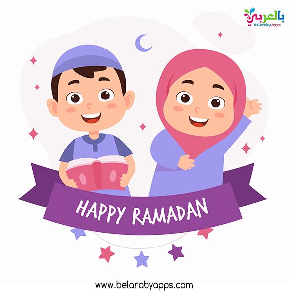 كرتونات رمضان 2021 .. بالصور تهاني رمضان