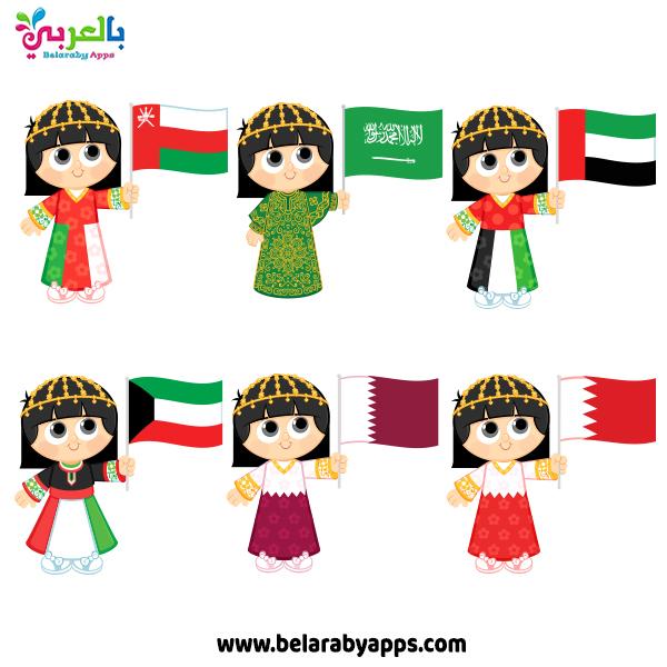 لوحة عن يوم الطفل الخليجي - رسم اطفال كرتون مع علم وطني