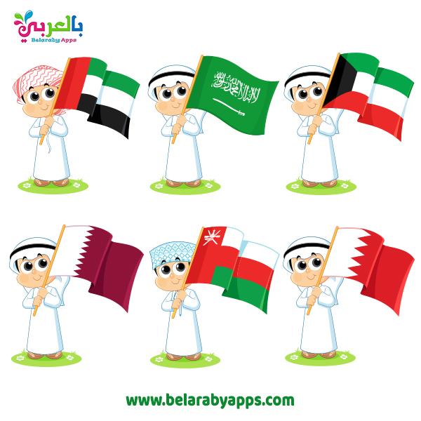 صور يوم الطفل الخليجي - رسم اطفال كرتون مع علم وطني