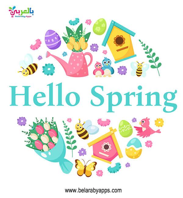 رسومات عن فصل الربيع .. Hello Spring image