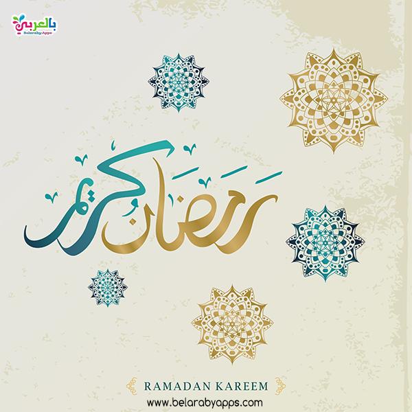 Wallpaper Ramadan kareem - خلفيات رمضان كريم hd