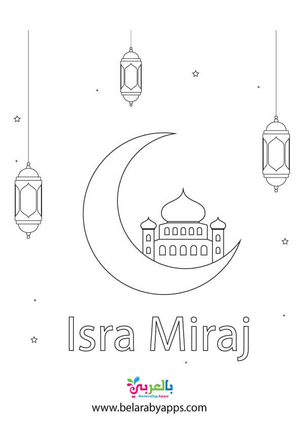 Al Isra Wal Miraj Coloring Pages