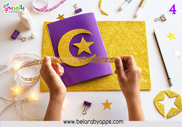 ramadan gifts for kids