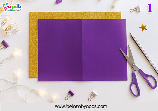 Diy Paper Card with moon and a star
