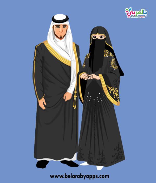 صور ازياء الشعوب .. زي الشعب السعودي