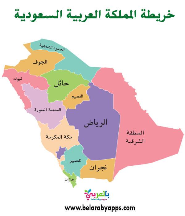 وسيلة تعليمية خريطة السعودية لرياض الأطفال .. وحدة وطني
