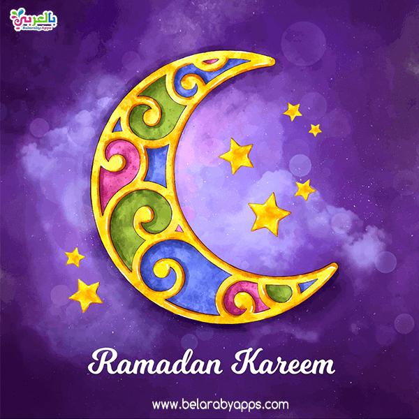 صور هلال رمضان جديدة 2021