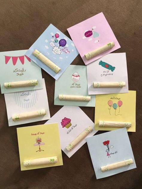توزيعات عيدية العيد للأطفال - بطاقة تهنئة بالعيد