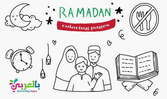 Free Children's Ramadan Coloring Pages