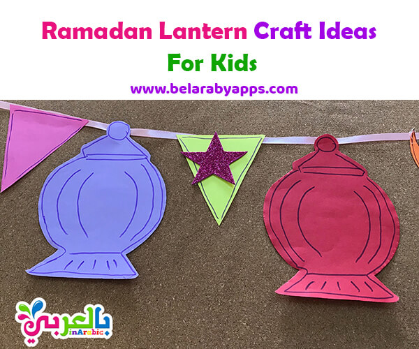 Ramadan Lantern Craft Ideas For Kids: