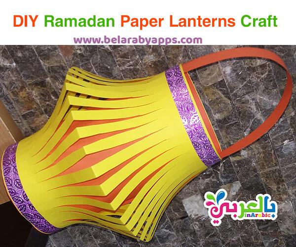 DIY Ramadan Paper Lanterns Craft - Fun Kids Activities