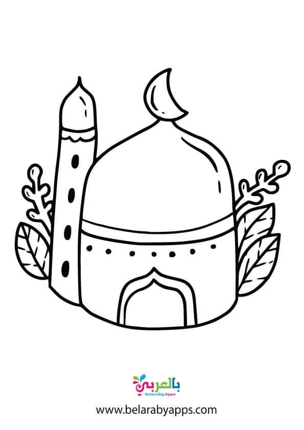 Ramadan coloring pages pdf