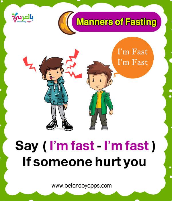 fasting during Ramadan Flashcards